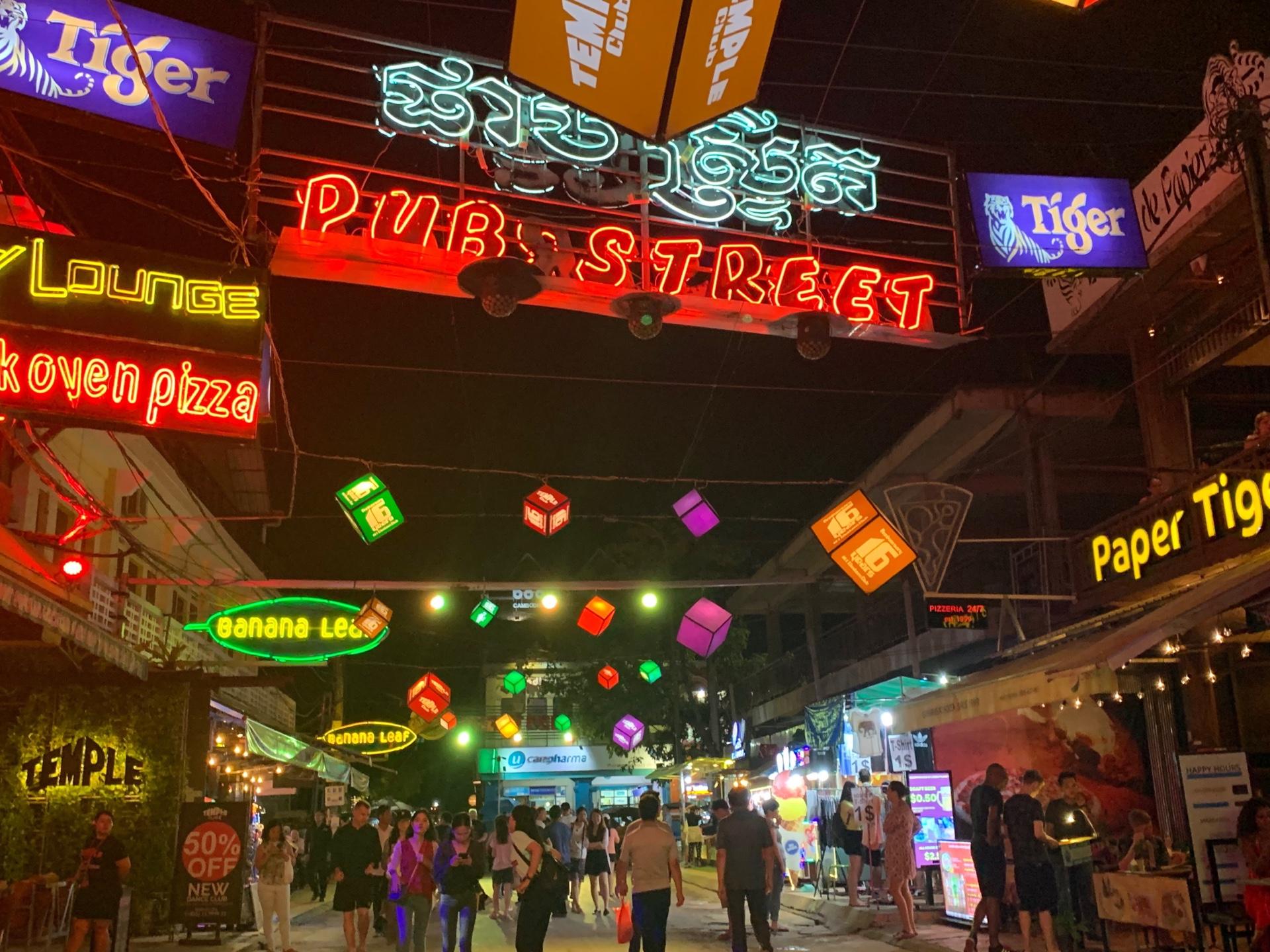 女子旅にオススメ!カンボジアのシェムリアップ滞在記