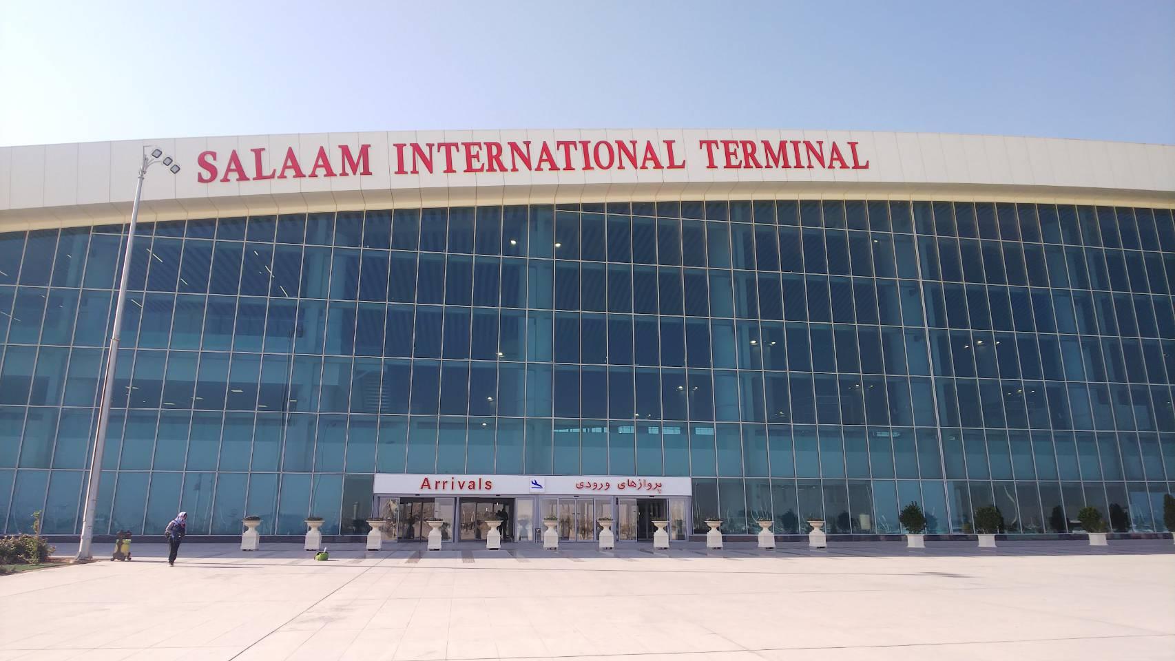 イランの空港でアライバルビザの取得する方法とスタンプについて
