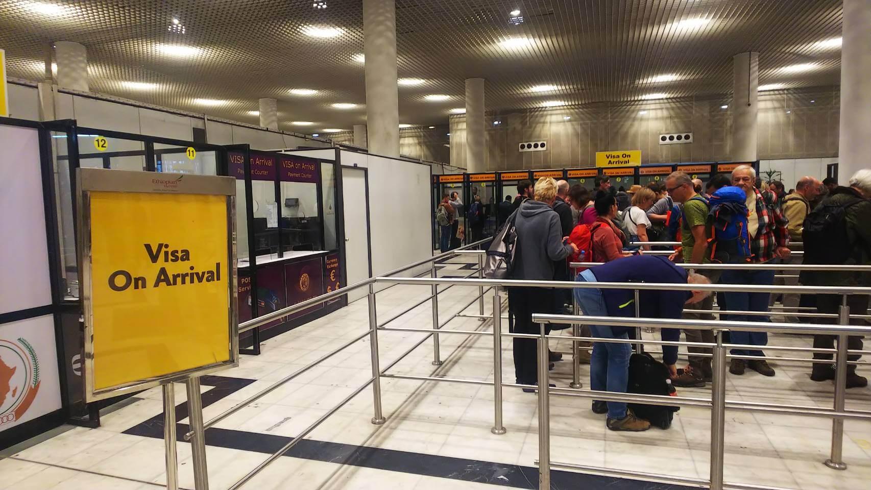 アディスアベバ空港でアライバルビザの取得方法の徹底解説!