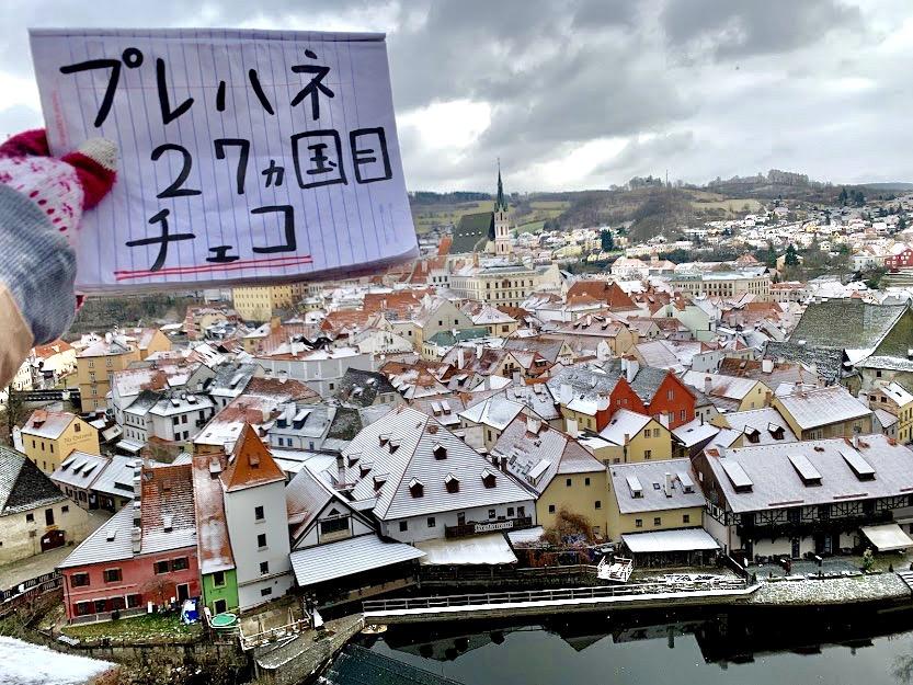 まるでおとぎの国!世界一美しい街チェスキークルムロフへ。